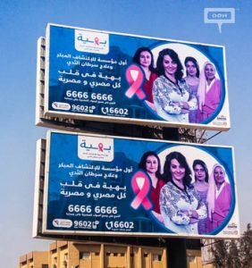 Baheya Foundation raises donations with OOH campaign