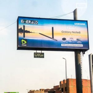 Etisalat & Samsung launch new joint offer