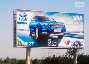 Geyushi Motors adds new messages to FAW X40 launch campaign