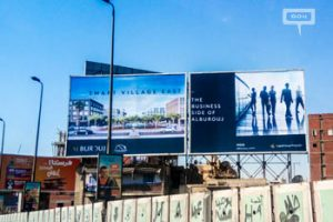 Capital Group Properties launches Smart Village East
