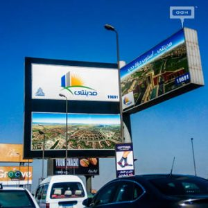 Madinaty upgrades outdoor campaign