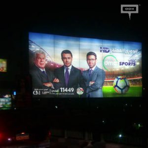 DMC Sports broadcasts the Egyptian League in HD