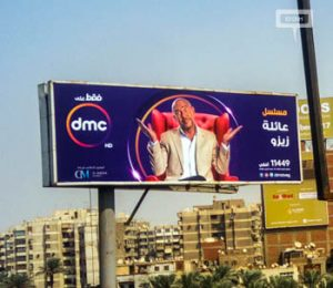 DMC launches outdoor to promote the new season