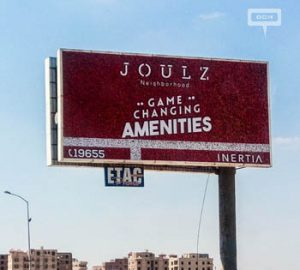 """INERTIA launches """"Game Changing"""" campaign for Joulz"""
