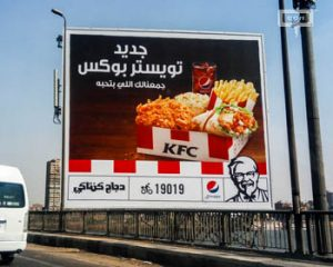KFC's new box of your favorite things