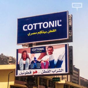 New OOH campaign for Cottonil
