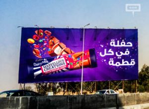 Dairy Milk presents Marvellous Creations on the billboards