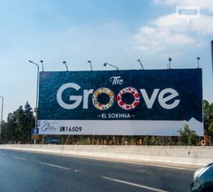 Dar Misr upgrades artwork and messages for The Groove