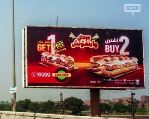 Unmissable new offer from Cook Door's hits the billboards