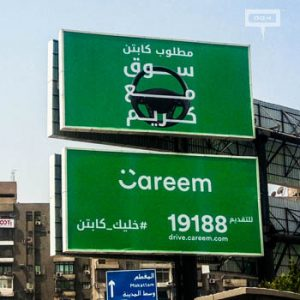 Careem looks for drivers with outdoor campaign