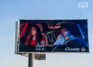 Clorets launches outdoor campaign