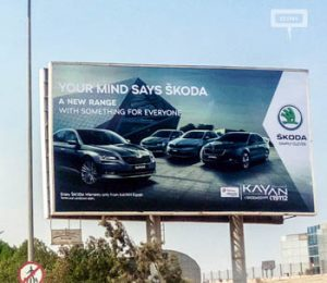 Kayan launches OOH campaign as new importer of Škoda
