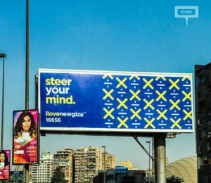 NEWGIZA renovates its look and feel on the billboards