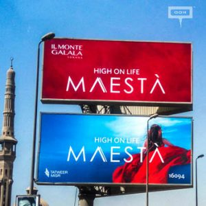 Tatweer Misr develops Il monte Galala OOH campaign