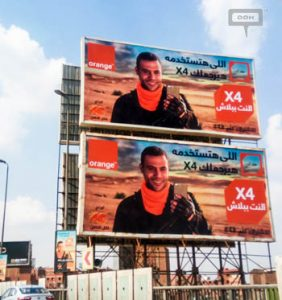 Orange Egypt continues the promotion of 4G with special offers