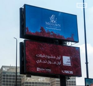 Better Home upgrades OOH campaign for Midtown