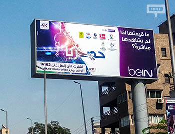 BeIN Sports promotes their exclusive broadcast of the best European football