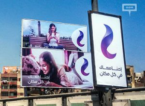 New teaser campaign hints at upcoming launch from Telecom Egypt