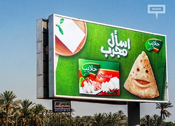 Halayeb's experts back on the billboards of Greater Cairo