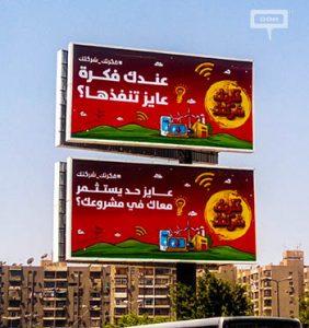 New OOH campaign announces funding for Egyptian entrepreneurs