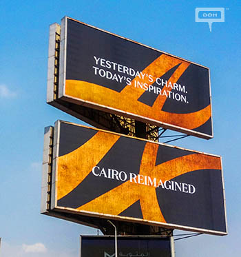 New teaser OOH campaign reimagines Cairo