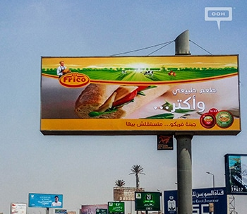 The rebranded image of Frico finally lands in Greater Cairo