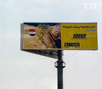 Zanussi focuses new OOH campaign in customer service