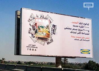 """Make room"" for IKEA Egypt's new catalogue"