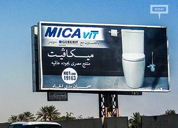 Micavit promotes Geberit products in new outdoor campaign