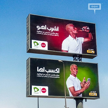 Etisalat and Coca-Cola partner to offer money and free minutes