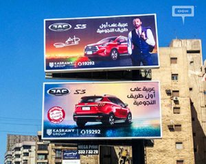 Kasrawy Group hits the billboards again to launch Jac S3