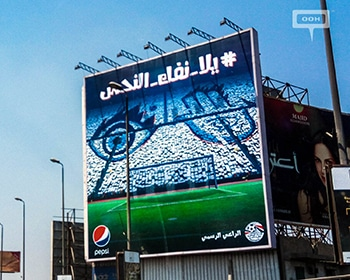 Pepsi hopes to break the jinx of Egypt's National Team