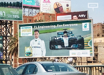 Petronas launches OOH campaign for Syntium