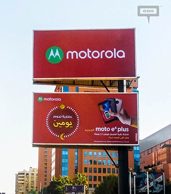 Motorola launches new moto e4 plus