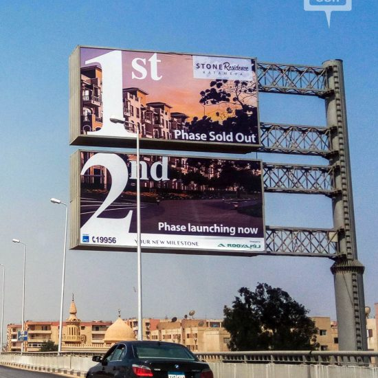 Rooya Group evolves the outdoor campaign for Stone Residence
