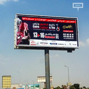 New outdoor campaign for Cairo Fashion & Tex Exhibition