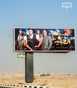 Raw upgrades and extends OOH campaign for movie El Khaleya
