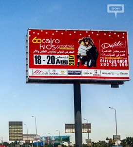 New outdoor campaign for Cairo Kids & Mother Expo