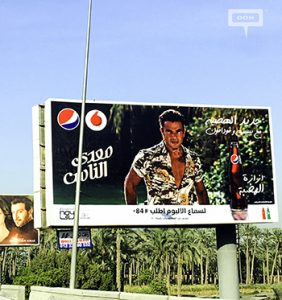 Pepsi sponsors Amr Diab's latest album with Vodafone