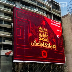 Vodafone recommends Mata'atesh on the billboards of Greater Cairo