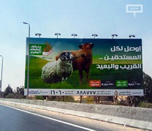 Egyptian Food Bank launches OOH campaign for Eid Al-Adha