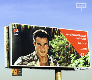 Amr Diab's new album sponsored by Vodafone and Pepsi