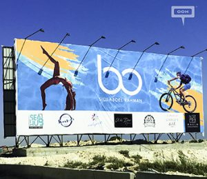 Maxim extends outdoor campaign for Bo projects