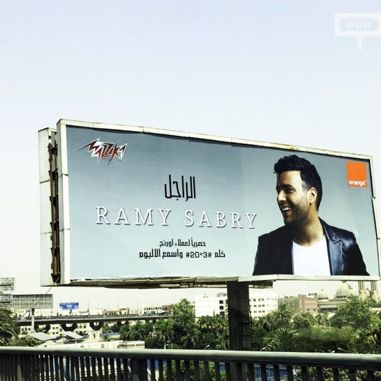 Mazzika launches Ramy Sabry's new album sponsored by Orange