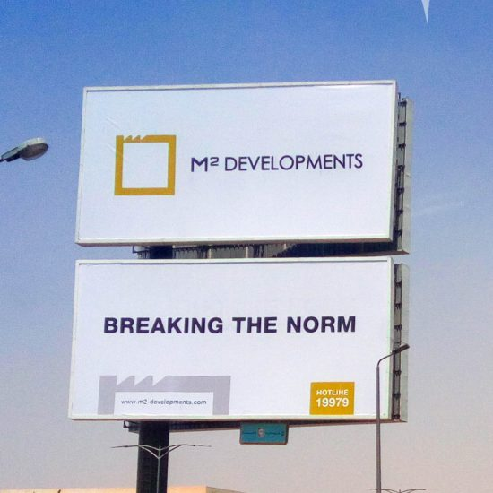 M2 Developments releases new branding OOH campaign