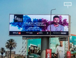 New OOH campaign from Projects announces Tamer Hosny's concert