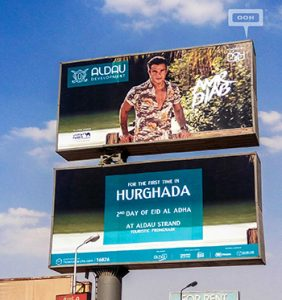Aldau Development brings Amr Diab to Hurghada