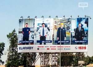 El Araby launches branding campaign