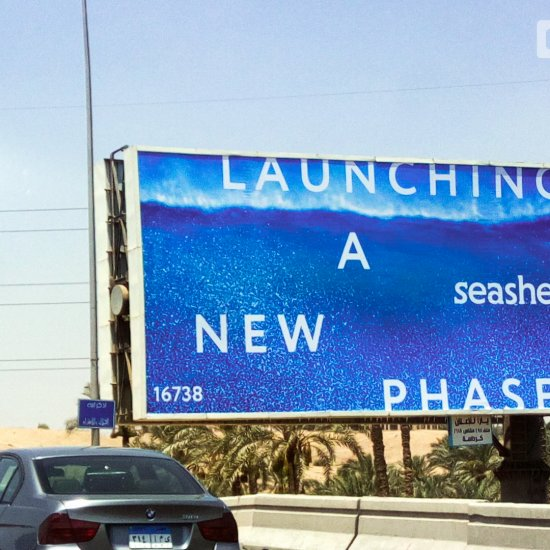 Seashell launches new phase