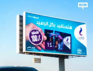 "Telecom Egypt starts launching offers for ""WE"""
